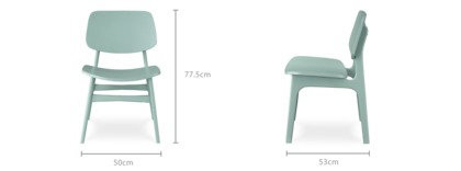 dimension of Joshua Chair, Solid Colour